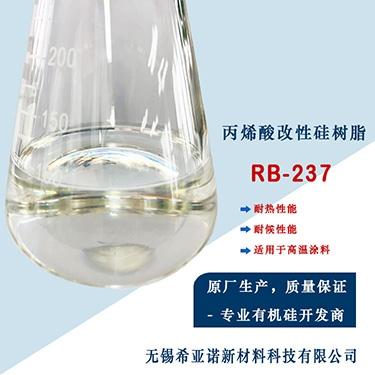 丙烯酸改性硅树脂