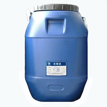热塑型丙烯酸疏水树脂