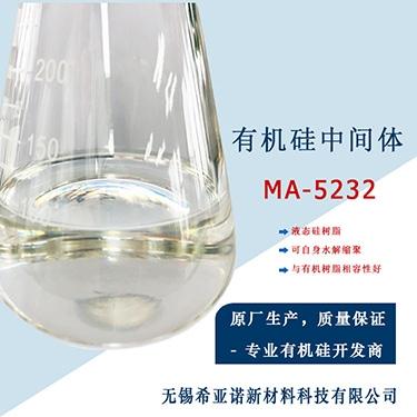 MA-5232液态有机硅中间体