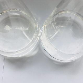 RB-202含氟丙烯酸疏水树脂