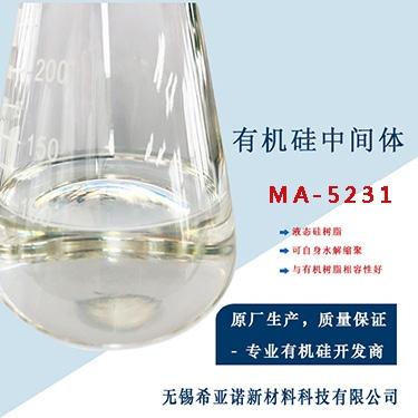 MA-5231有机硅中间体